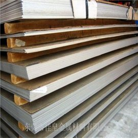 供应进口高强度420不锈钢 不锈钢板 420高强度不锈钢板