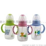 蘋果熊奶瓶廠家 供應新生兒標口嬰兒奶瓶150 ML寶寶pp奶瓶批發
