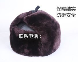陕西棉安全帽厂家四川防寒安全帽报价