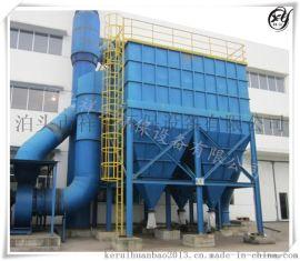 LQMC/YL型低压长袋脉冲布袋除尘器