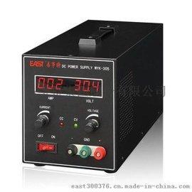 线性直流稳压稳流电源