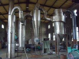 QG-600谷氨酸干燥设备专用气流干燥机