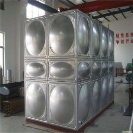 不锈钢生活水箱- 家用不锈钢水箱