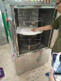 过硫酸钾干燥设备