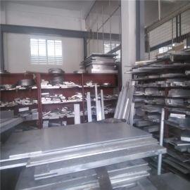 供应5052铝合金板5052铝棒圆棒5052铝材铝管铝排