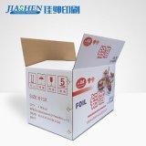 广州包装箱厂家 电器/数码产品/家电/食品/化妆品彩色包装纸箱