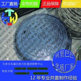 厂家直销700圆形球墨铸铁井盖批发价格