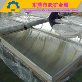 316S不锈钢板耐高温耐腐蚀精品不锈钢板材310不锈钢海上作业专业材料