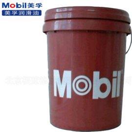 北京 美孚dte25抗磨液压油价格