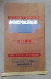 安徽顺科纸袋 建材纸袋 化工纸袋 食品专用纸袋