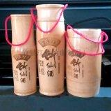 江橋竹藤生態裝飾工藝品廠家爲全國遊業酒品市場定做竹製工藝酒罐 酒筒 酒桶