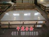 2507雙相不鏽鋼板材UNS S32750 DIN/EN 1.4410  F53