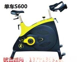 奥信德AXD-S600健身房商用动感单车健身车
