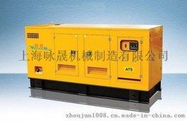 100千瓦柴油发电机组 大型静音发电机