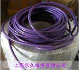 西门子电缆拖缆6XV1830-3EH10原装