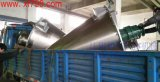 江陰翔飛機械雙螺旋錐形混合機,錐形混合機1.5立方