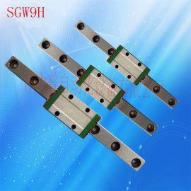 造纸机导轨  纺织机械导轨 SMT机械导轨  缝纫机导轨  橱柜导轨     导轨