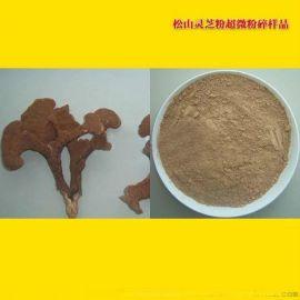 广州水冷超微震动磨粉碎机/灵芝/虫草/中药细胞破壁机