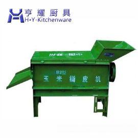 亨耀供上海玉米棒剥皮机|江苏玉米棒扒皮机|玉米棒剥皮机售价