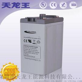厂家供应高品质2V500AH光伏电站 通信系统 控制系统铅酸蓄电池