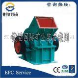捷登礦業大量供應 PC600*400 錘式破碎機