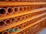 純原料生產MPP非開挖拉管頂管 MPP電纜保護管200 cpvc電力管Φ160