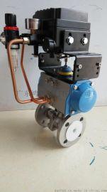 鴻閥氣動化工  球閥hfaq641f-16氣動調節閥價格