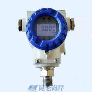北京昆仑海岸防爆压力变送器JYB-KB-PAGG