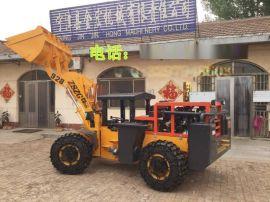 贵州隧道 巷道装载机 小型井下铲车 有水过滤的装载机无专业厂家n