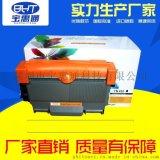 采用进口碳粉兼容兄弟TN450 420 2225通用粉盒