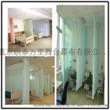 長年供應醫院窗簾 醫院專用隔簾 醫療隔簾