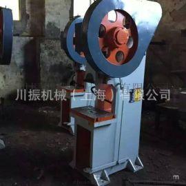 上海厂家自产自销J21-10T小型钢板冲床,价格实惠,质量有保障