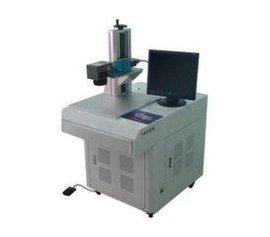 南京、无锡、徐州、常州、苏州、南通激光打标机厂家为客户提供高品质上的直接标记激光打标加工和激光维修