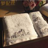 商務贈品高檔禮盒全棉禮品毛巾浴巾浴袍套裝訂做定製刺繡LOGO