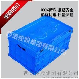604034C1L加厚塑料折叠周转箱带盖物流仓储筐蓝色工具箱