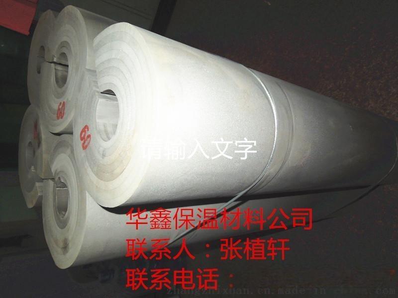 聚乙烯发泡管技术指标