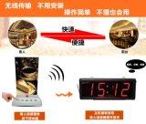 江西南昌专业餐厅呼叫器、茶楼呼叫器、咖啡呼叫器