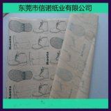 鞋子包裝印刷雙色拷貝紙