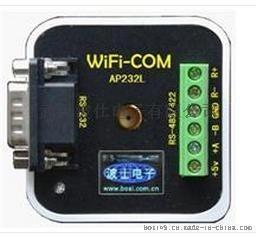 AP232L是有线无线通用的以太网WiFi串口转换器