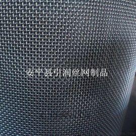 不锈钢轧花网 矿筛网 养殖编织网 钢丝方眼网 厂家