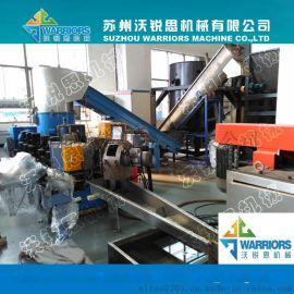 高产量薄膜、编织袋单螺杆团粒造粒设备,造粒设备生产厂家