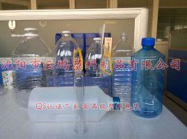 塑料包装塑料制品沈阳塑料包装制品厂家