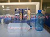塑料包裝塑料製品瀋陽塑料包裝製品廠家