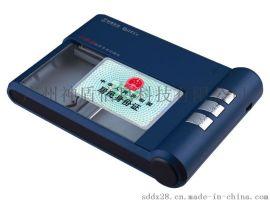 清华紫光FS531证件扫描仪,矽感FS531,E验通,证件扫描仪