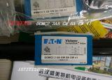 威格士电液控制阀DG5V-10-W-2A-E-M-W-H-10