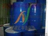 无水叔丁醇价格 85叔丁醇厂家