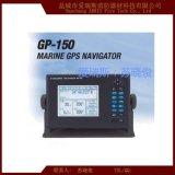 船用GPS日本古野GP-150