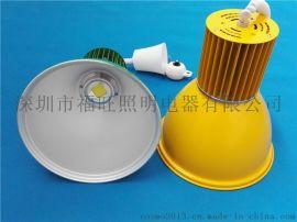绿色LED生鲜灯外壳30w低价红光LED猪肉灯套件**