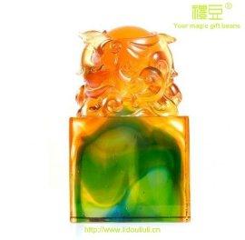 琉璃印章 琉璃工藝品 商務贈送禮品