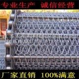 A3传送网带 输送网链 玻璃制品退火炉网链 不锈钢链网加工